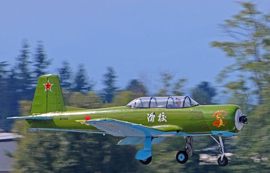 """Nanchang CJ-6A """"Dragon-Lady"""""""