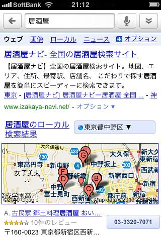 iphone1gi0604