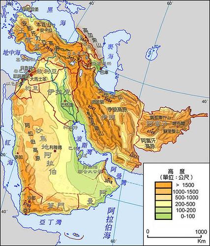 02西亞地形圖