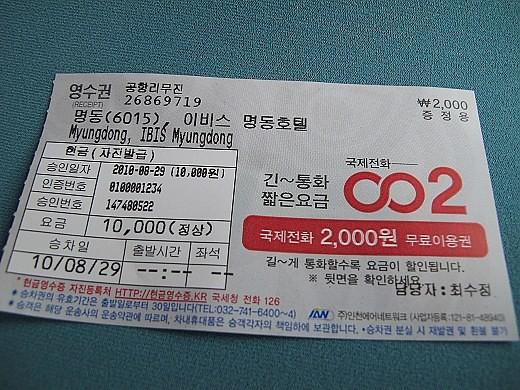 2009_1203 004