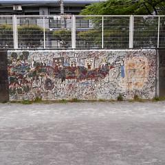 Tatekawa Riverside Park 04