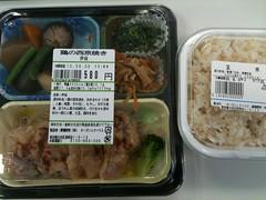 100906 鶏の西京焼きお弁当