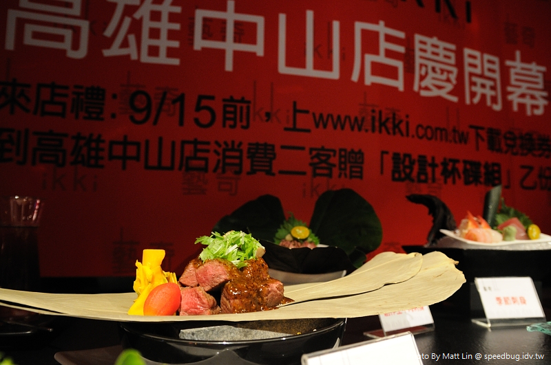 IKKI (7).jpg