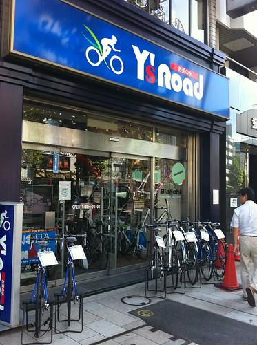 Y's Road 御茶ノ水店