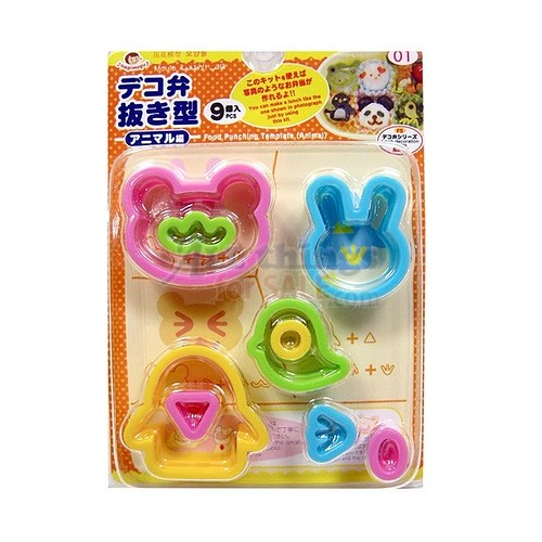 japanese-bento-decoration-ham-cheese-cutter-set-9pcs