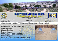 rain-water-storage-24