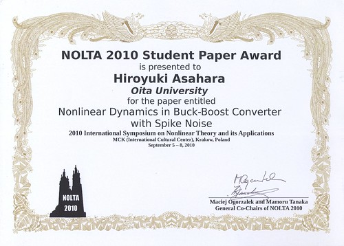 student paper award-1