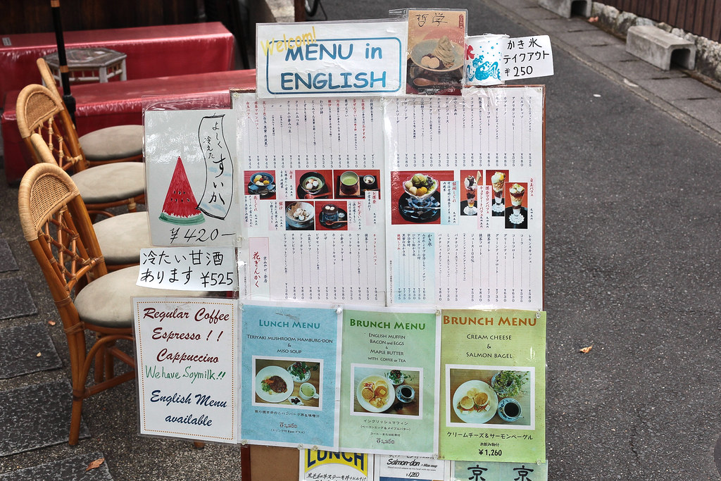 Welcom! Menu in English