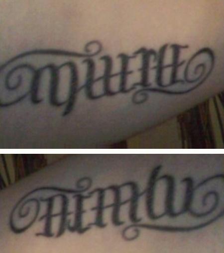 """Muerte"" & ""Death"" Ambigram Tattoo"