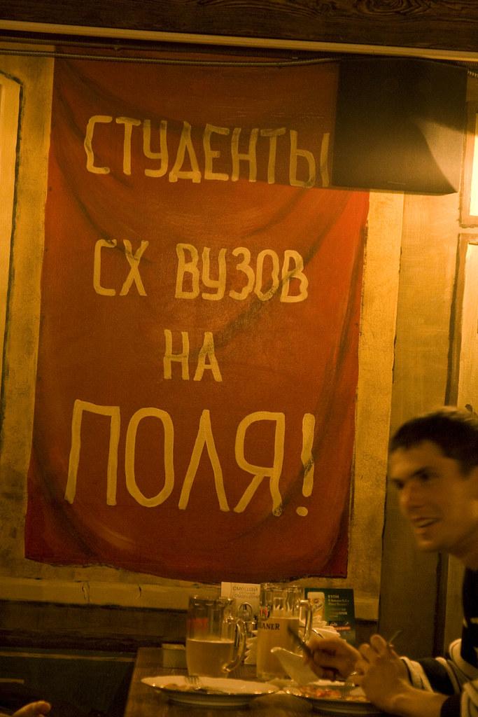 фото: кафе Абырвалг г. Пермь