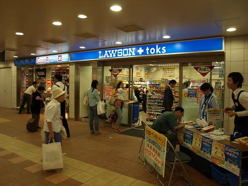 武蔵小山駅改札前ローソン