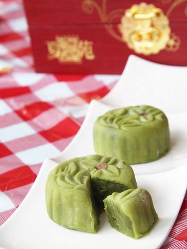 Mini Bing Pi Green Tea Paste