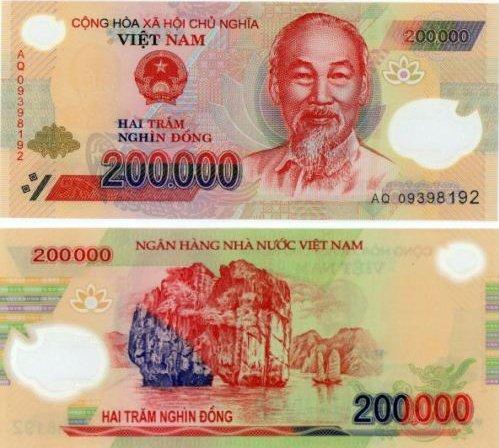 200 000 Dong Vietnam 2006-7, polymer P123