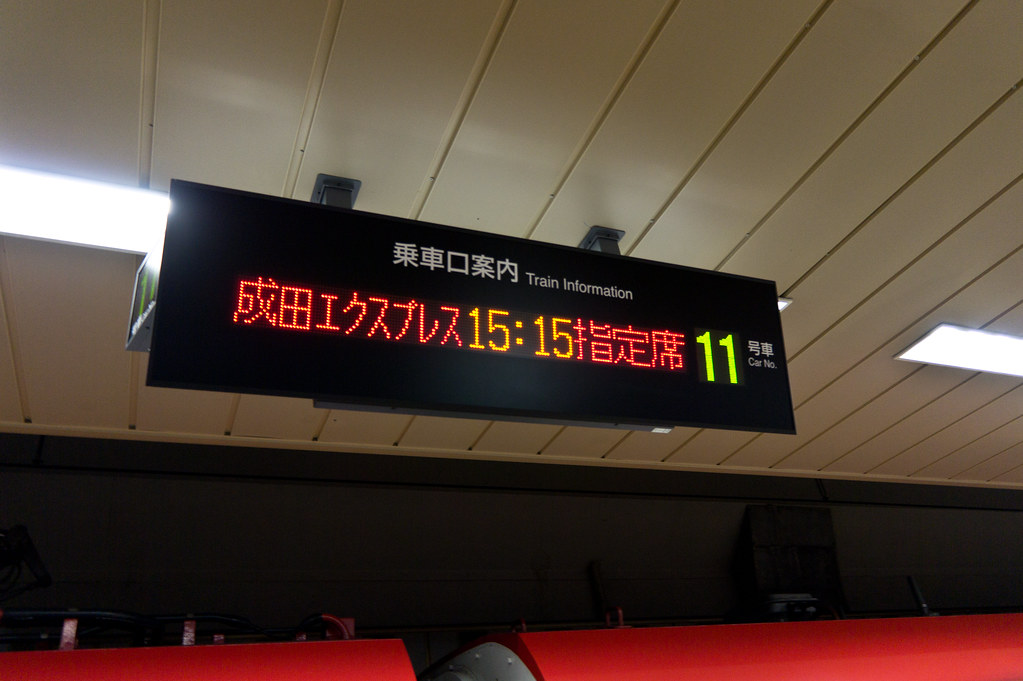 28-DSC00550.jpg
