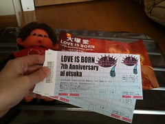 大塚愛 LOVE IS BORN 7th Anniversary 2010