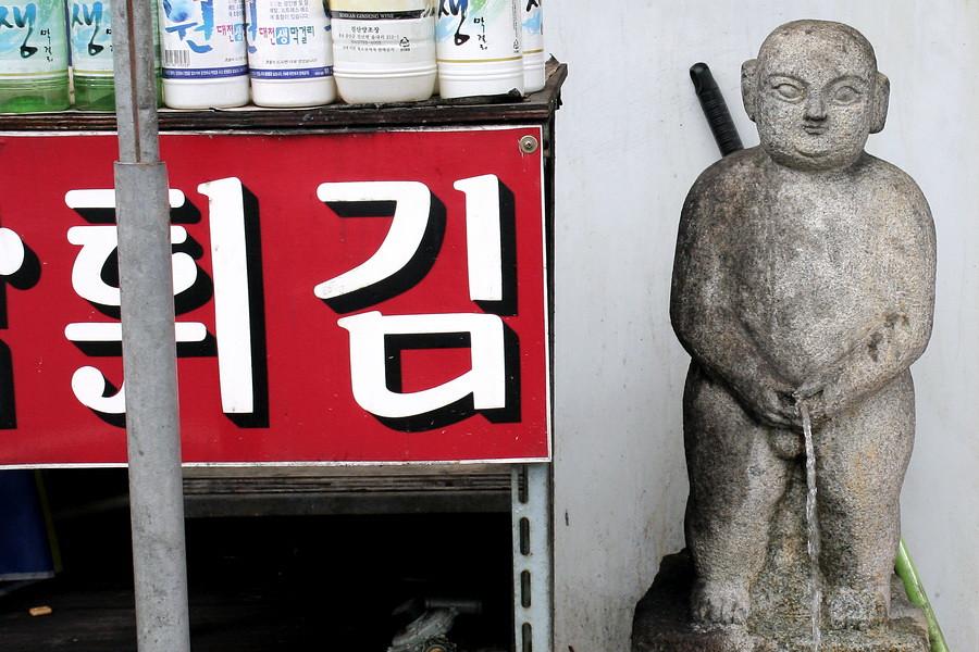 Peeing Buddha