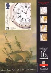 1993 RMN0393b