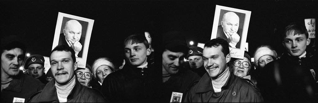 Москва/ 14 декабря 1999