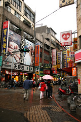 Wanhua District 80 (David OMalley) Tags: urban modern asian temple energy asia market buddha buddhist markets chinese taiwan streetlife buddhism exotic busy temples confucius taipei formosa   ilha  metropolitan exciting dense chaotic bustling energetic  confucianism  china republic zhnghu  mngu