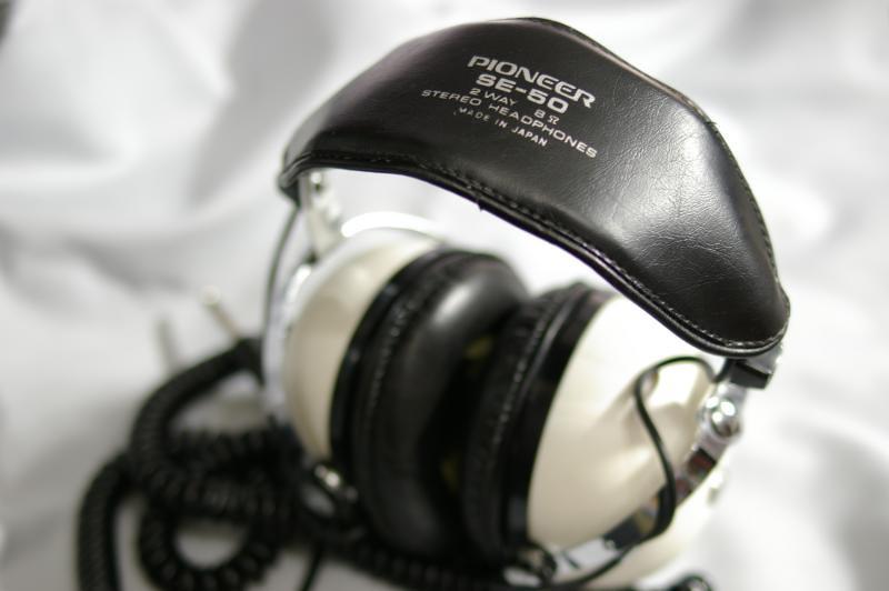 Pioneer SE-50 #2