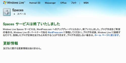 Windows live WordPress.com