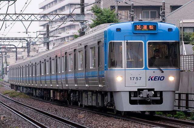 京王電鉄井の頭線1000系1007F 出場試運転