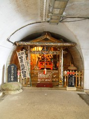 Fukuroda Falls shrine