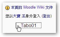 wdpic00007