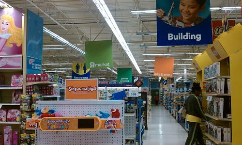 Toys R Us Southridge Mall Des Moines Iowa Sales Floor A