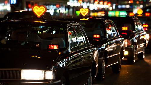 Shijo Avenue taxis : Gion, Kyoto, Japan / Japón