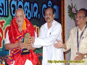 Award ceremony celebrated by Sri Jagannath Chetana Gabesana
