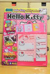Official Hello Kitty Magazine #14 (Jay Tilston) Tags: hello magazine notes sticky 14 kitty free gidt