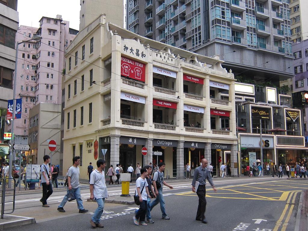 Wo Cheong Pawn Shop, Wanchai
