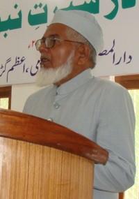 Dr Fakhrul Islam Azmi