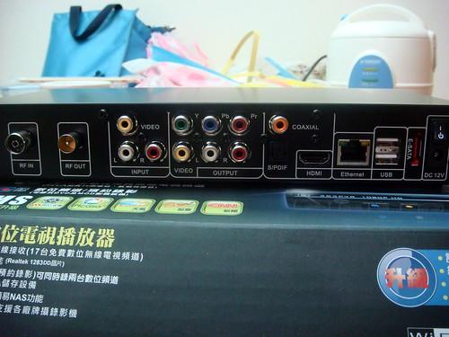 BT 1283 PVR2 卡巴熊版本