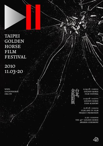 101012 - 今年10月~11月的台灣「日本大銀幕動畫13連發♡」熱鬧無比,最新六部劇場版的首映日正式出爐!