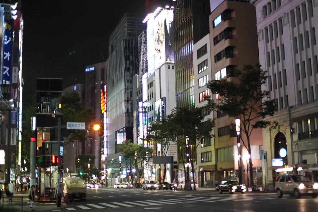 Ginza, Tokyo