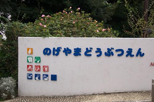 WordBench横浜 - 20101017