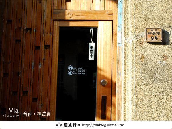 【台南神農街】一條適合慢遊、攝影、感受的老街9