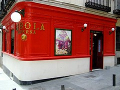 taberna la bola (familia verdasco) (Restaurante La Caada Boadilla) Tags: restaurante lacaada boadilladelmonte