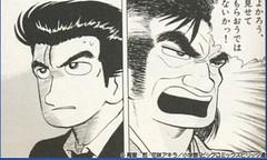 第24回 『グルメ漫画』