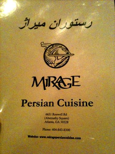 Persian Halvah