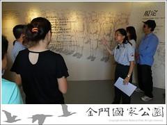 小徑特約茶室展示館解說訓練-01