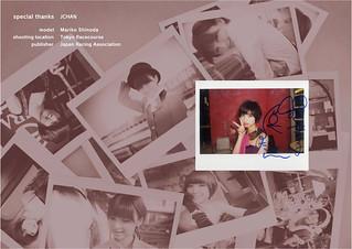 篠田麻里子 画像70