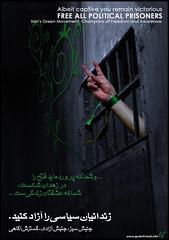 zendani_siasi_piroozi_dar_esarat_s (sabzphoto) Tags: green poster friend political پوستر سبز دوست سیاسی greenmovement جنبش postersofprotest زندادنی