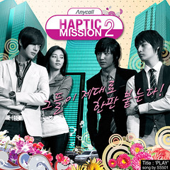 Samsung Anycall Haptic Mission Season 2