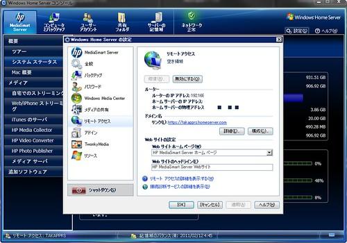 2011-02-12_050717