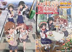 100626(1) - OVA《とある科学の超電磁砲》、短編動畫特典<第13'話>的正式情報和宣傳插圖同時揭曉!