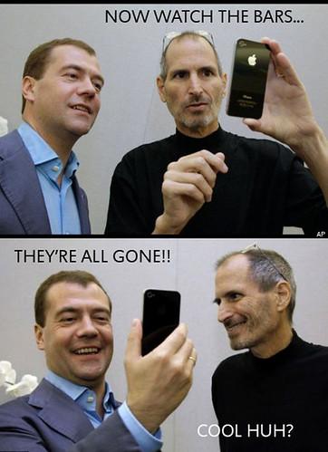 iPhone 4 怎麼拿?
