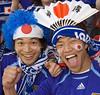 wc fans japan